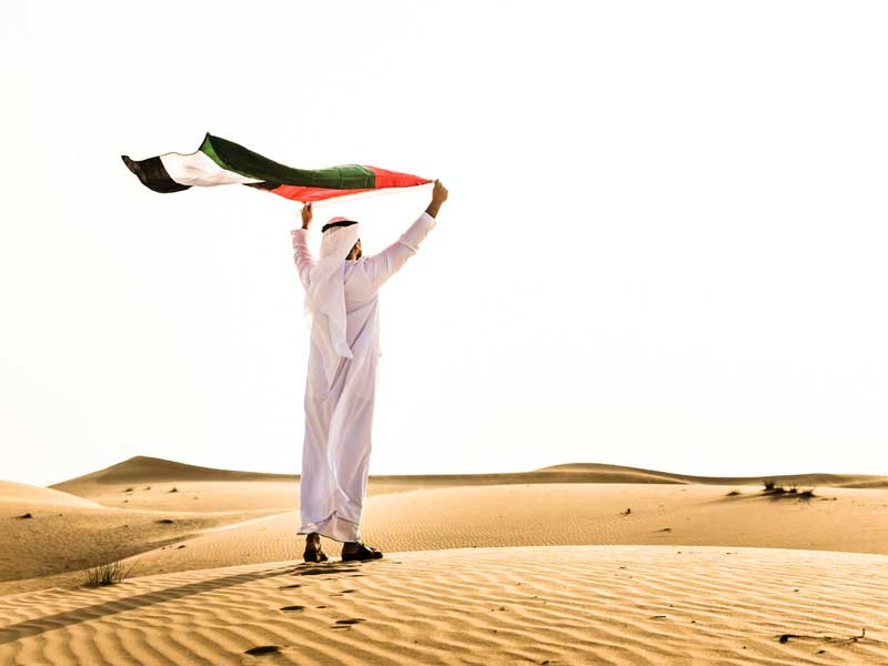 The best places to celebrate National Day in the UAE