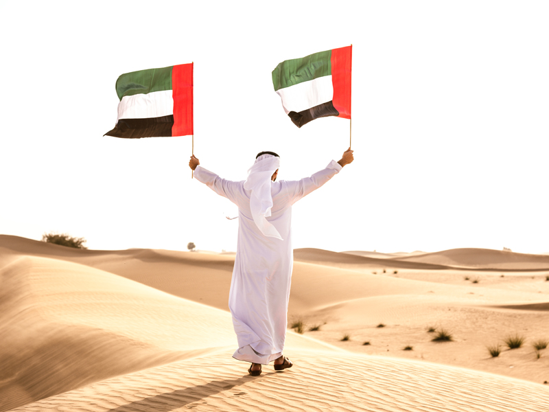 The UAE celebrates the National Day