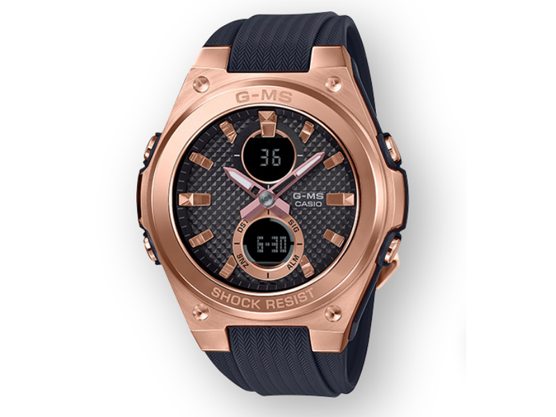 Baby-G G-MS Watch, AED680, G-Shock Casio, visit City Centre Sharjah